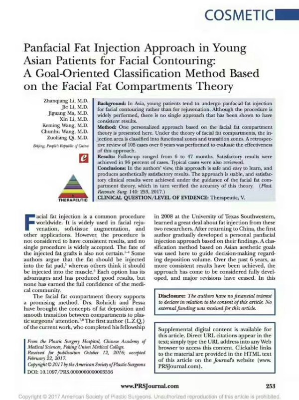 年轻亚洲人面部美容的泛面部脂肪注射法 Panfacial Fat Injection Approach in Young Asian Patients for Facial Contouring