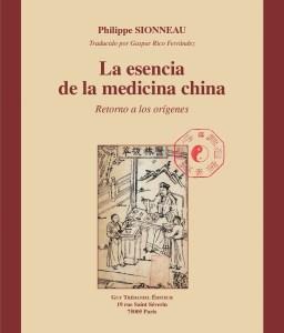 00-la_esencia_de_la_medicina_china_cubierta