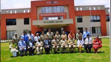 CMH Kharian Medical College