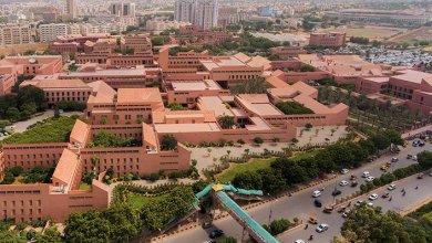 Aga Khan University Medical College
