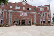 Bhittai Dental Medical College