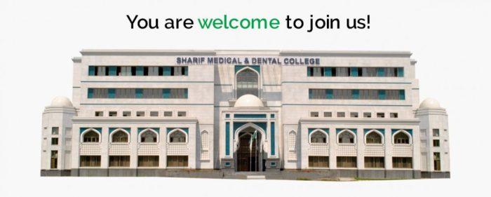 Sharif Medical Dental College