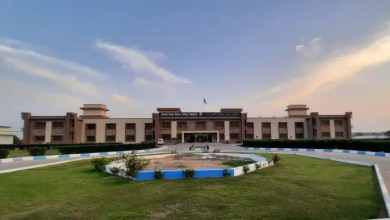 Suleman Roshan Medical College