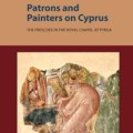 Patrons and painters on Cyprus : the frescoes in the Royal Chapel at Pyrga