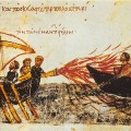 'Greek fire' revisited: current and recent research
