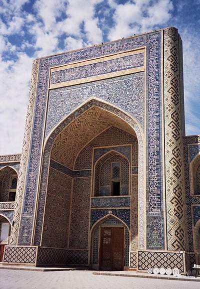 Abdullah Khan Madrassah, 16th century
