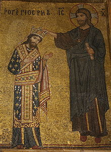 A mosaic with Roger II receiving the crown from Christ, Martorana, Palermo. The mosaic carries an inscription 'Rogerios Rex' in Greek letters. (Wikipedia)