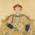 Which Chinese Emperor Are You?