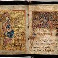 'Archaic Mark': A Remarkable Manuscript Treasure or a Modern-Day Counterfeit?
