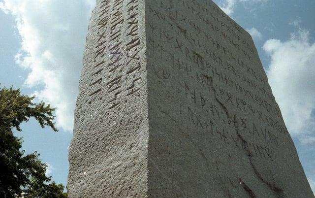 Kensington stone  Flikr