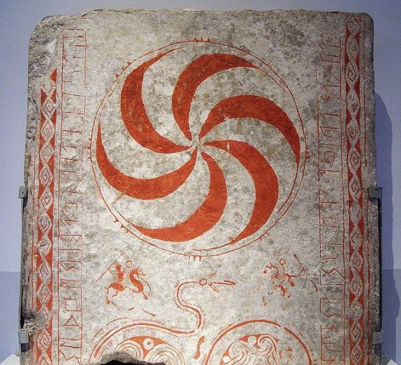 Picture stone with snake motif from Martebo church.