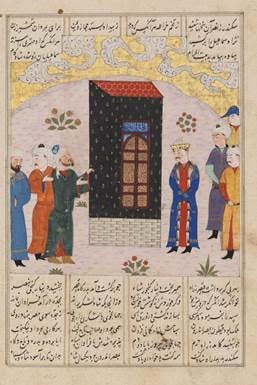 Iskandar at the Kaaba, about 1485 - 1495 - Photo courtesy Los Angeles County Museum of Art