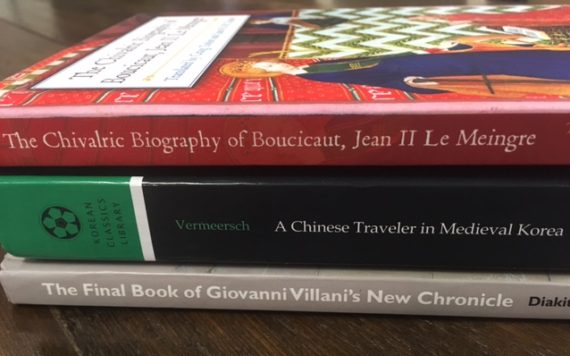 medieval-translated-texts-2016