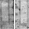 Fused Imaging Reveals Sixth-Century Writing Hidden Inside Bookbinding