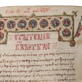 Byzantine manuscript, missing for 27 years, to be returned to Greece