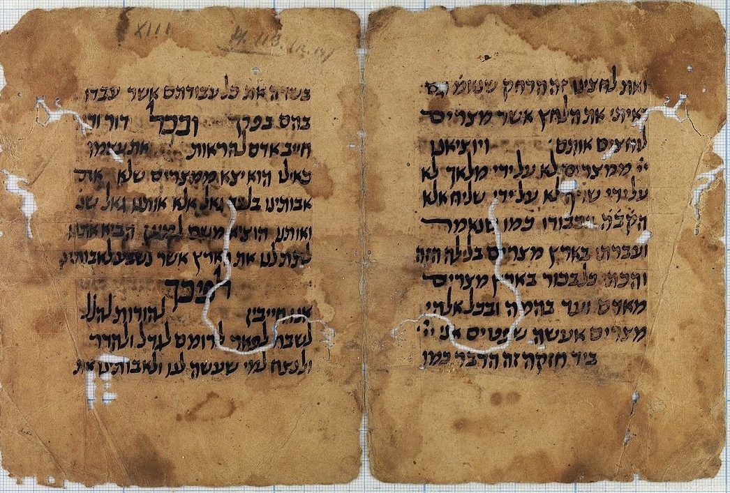 Medieval Jews and the Cairo Geniza in the Digital Age