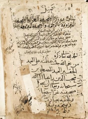 manuscript-arabic-lettering