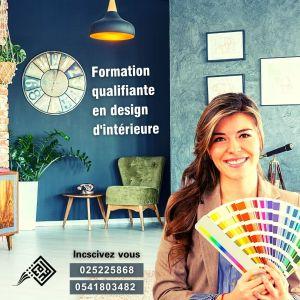 formation qualifiante en design d'intérieur
