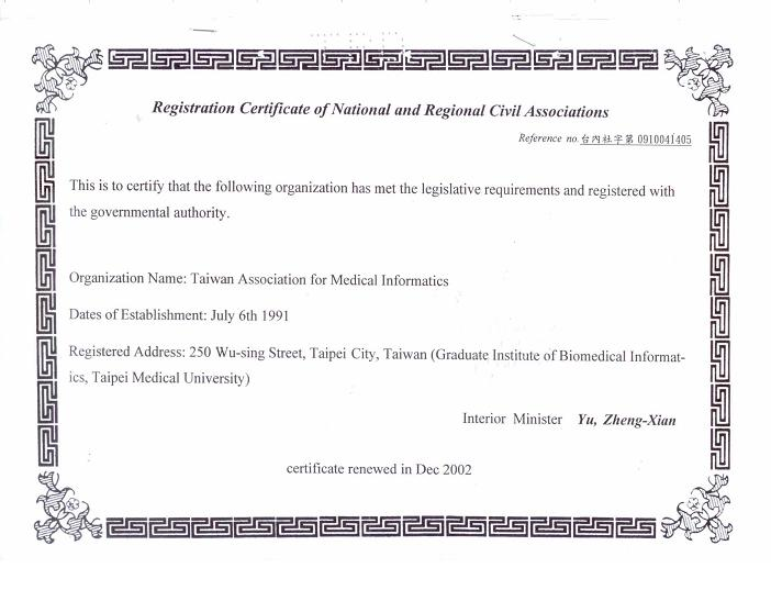 army award template president obama s public service recognition – Army Certificate of Achievement Template