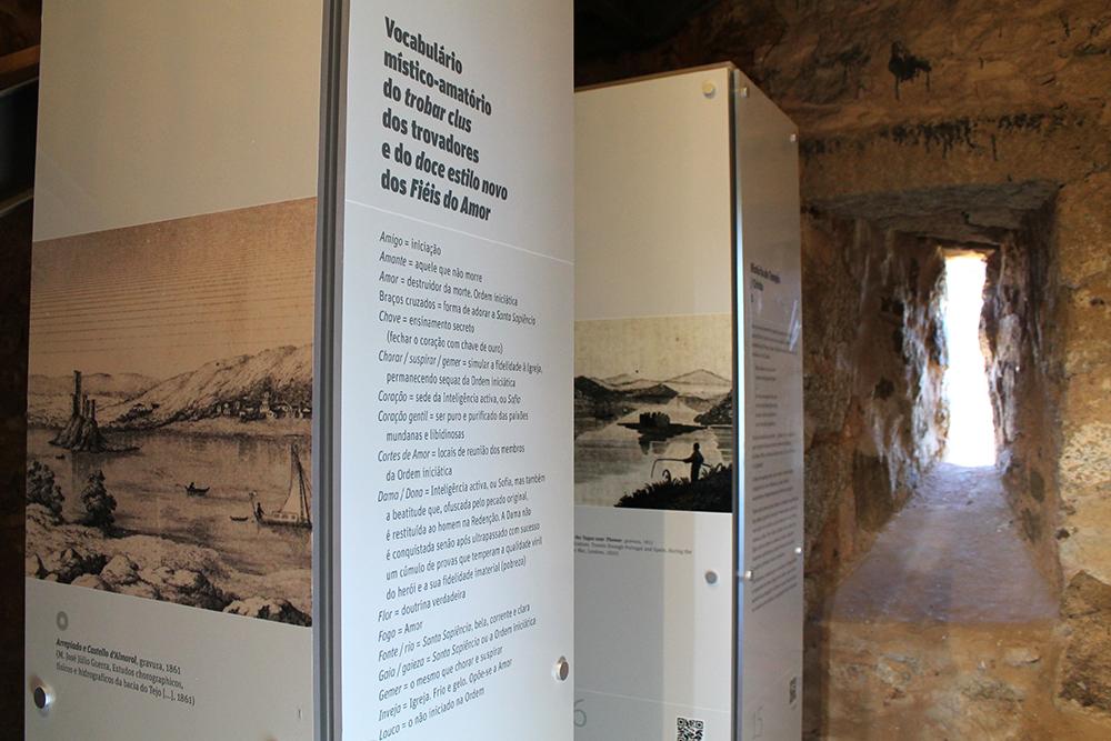 Interior da Torre do Castelo de Almourol (Foto: CM Vila Nova da Barquinha)