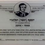 לוח-הנצחה יוסף יולזרי