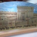 מעקה זכוכית הפרדה נוסח בית המקדש