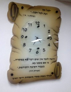 שעונים לבית כנסת, שעון בעיצוב זכוכית שעון זכוכית