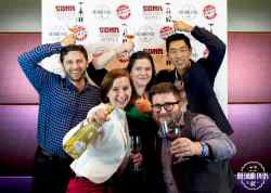 Somm ITB Seattle Photo Booth (17)