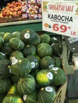 Kabocha Squash