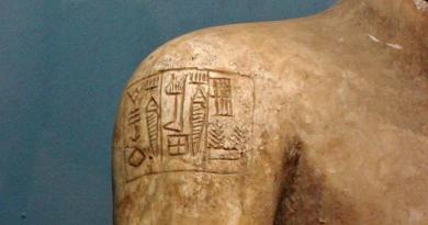 sumerski votivni kip