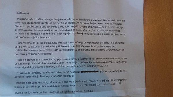 Pismo iz MEV