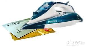 peglanje kartica
