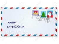 Pismo Djedu Božićnjaku