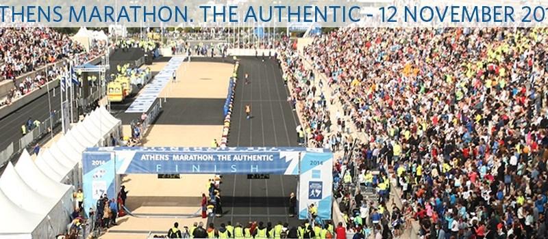 Atenski maraton