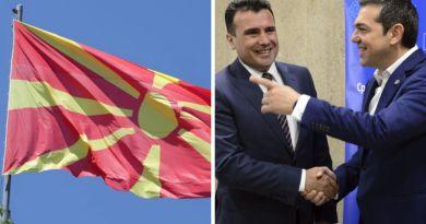 Republika Ilindenska Makedonija