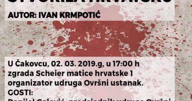 Predstavljanje knjige Kako je UDBA stvorila Hrvatsku