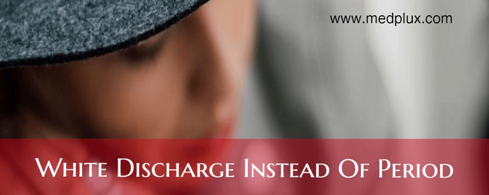 Abundant discharge had sex same day