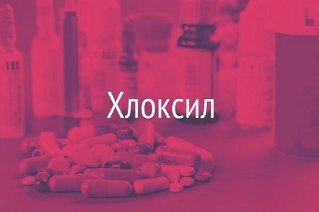 Кращий засіб від паразитів в організмі людини (таблетки і інші медикаменти)
