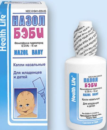 Назол бэби капли в нос для ребёнка