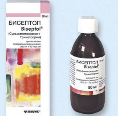 бисептол при простуде