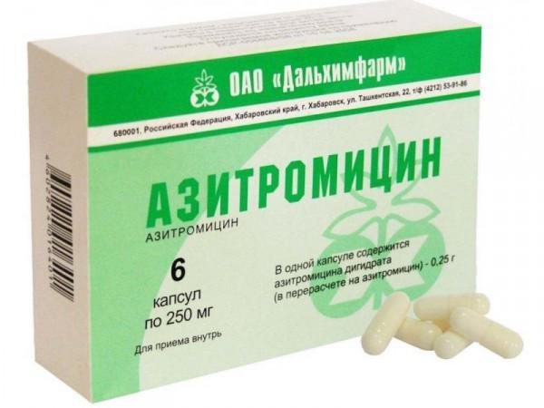 азитромицин при ангине у взрослых