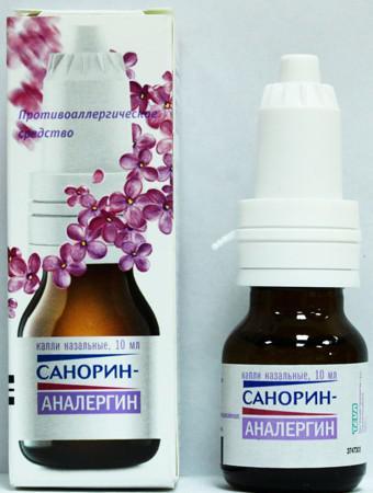 спрей в нос для взрослых Санорин-Аналергин