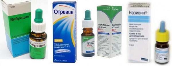Сосудосуживающие препараты для детей