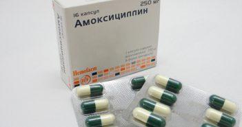 можно ли принимать амоксициллин при простуде