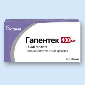 Гапентек - аналог препарата Конвалис