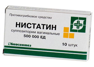 Лечение атрофического вагинита