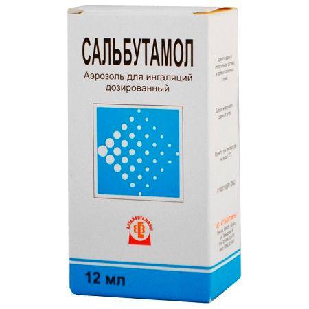 Препарат сальбутамол для лечения бронхита