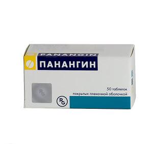 Панангин - продукт венгерской фармацевтической компании
