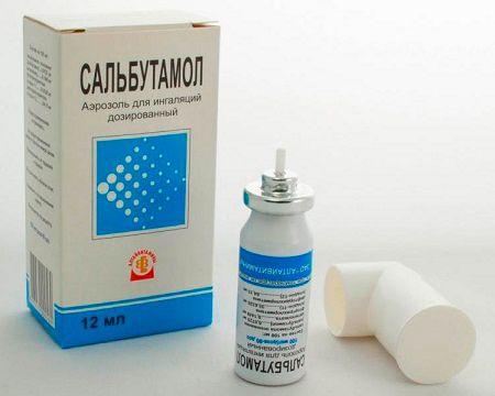 Препарат сальбутамол для лечения бактериального бронхита