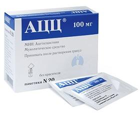 АЦЦ - один из действенных при таких случаях препаратов